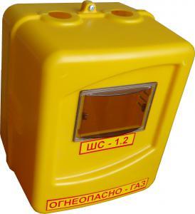 Ящик для счетчика газа G-6 (250мм) разборный (300х250х200мм) желтый, металл