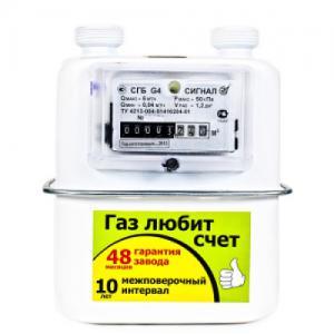 Газовый счетчик Сигнал СИГНАЛ СГБ-G4 верх.подвод М30*2 /110мм/ правый (аналог СГК-4 Владимир)