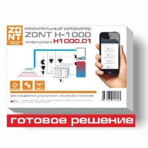 Контроллер отопления ZONT H1000.01