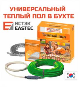 Теплый пол под стяжку Eastec ECC-100