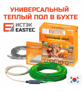 Теплый пол под стяжку Eastec ECC-200