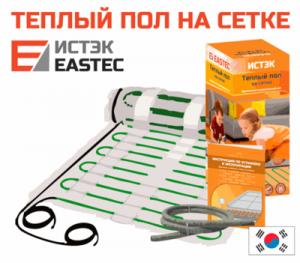 теплый пол без стяжки Eastec ECM-1,0